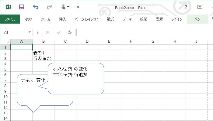 pdf complete 保存先
